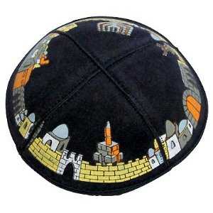 Jerusalem Leather Jewish Kippah