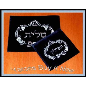 New Dark Blue Talis Tallit Bag